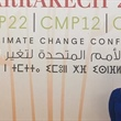 11,25 million for international climate finance